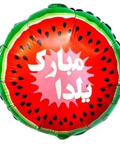 بادکنک فویلی هندوانه یلدا هلیومی