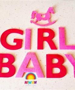 ریسه نمدی تولد کودک دختر